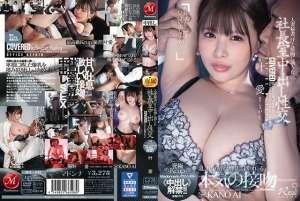 【日本】与坏蛋社长肉体交易…K罩杯的她中出解禁!