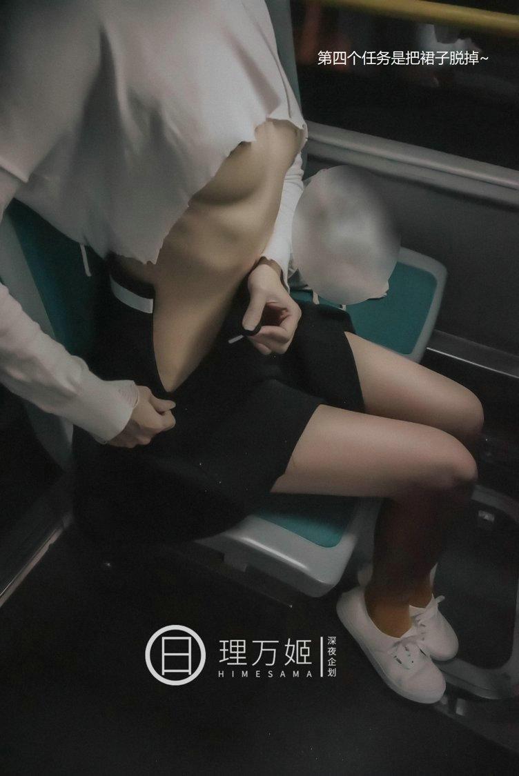 公交车上露出 被司机撵下车